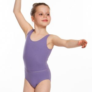 Capezio CAD200c balletpakje RAD approved